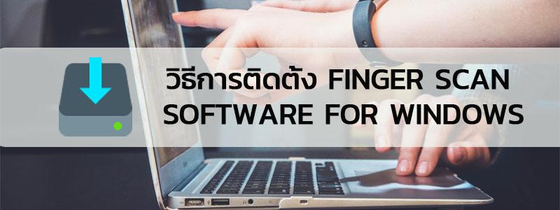 Finger Scanner installation procedure for TimeMint